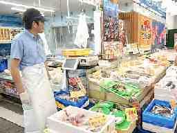 生鮮食品市場アロス 尾張旭店/日本ゼネラルフード 株