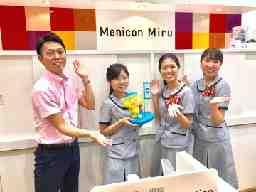 株式会社メニコン Menicon Miru仙台店