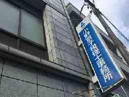 小野京子税理士事務所
