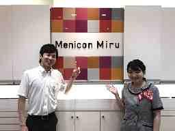 株式会社メニコン Menicon Miru 静岡店