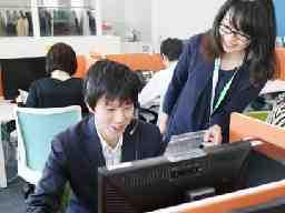 アフラック保険サービス株式会社福岡オフィス