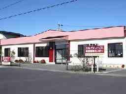 五島デイサービス機能訓練センター