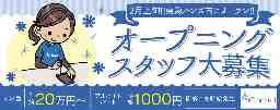 iCrackedStore 広島店 東急ハンズ広島