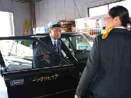 アサヒタクシー株式会社