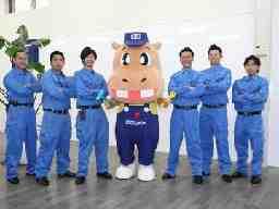 株式会社日本水道センター