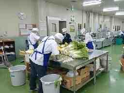 北海道みどり流通株式会社