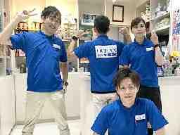 国峰興産株式会社 オーシャン上野原店