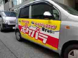 株式会社シーズ九州