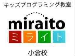 キッズプログラミング教室ミライト 小倉校