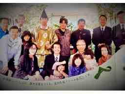 永代ハウス株式会社 福岡東営業所