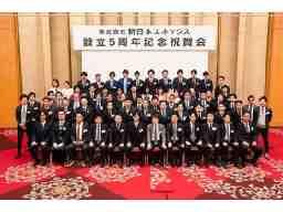 株式会社新日本エネックス