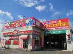 車検のコバック小倉南店