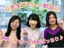 CKCネットワーク株式会社 IT指導開発室福岡