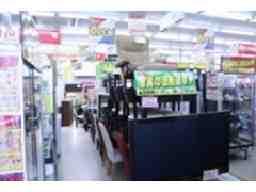リサイクルマート 糸島店