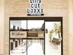 only cut boxxx 田崎店