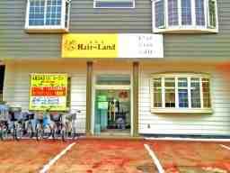 ヘアーランド東村山店