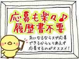 株式会社オープンループパートナーズ メディカル大阪