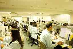 株式会社 保健科学研究所