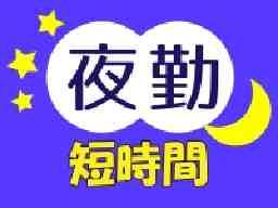 人材プロオフィス株式会社