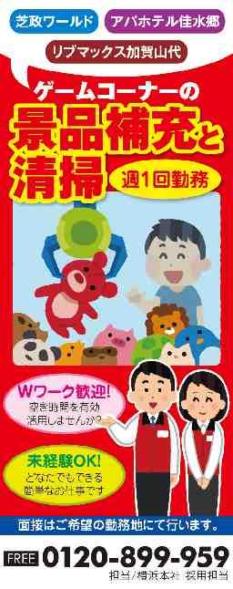株式会社 KOKADO