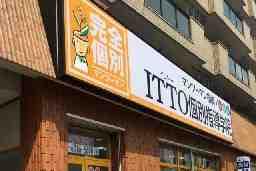 ITTO個別指導学院 (株式会社 WITS)