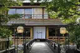 PASS THE BATON KYOTO GION「お茶と酒 たすき」