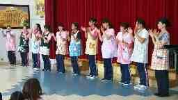 学校法人 茨城フレンド学園 フレンド幼稚園
