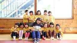 神姫ひかり幼児園