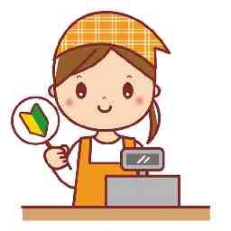 株式会社 行建のアルバイト パート求人情報 インディード バイト