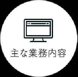 株式会社教育測定研究所