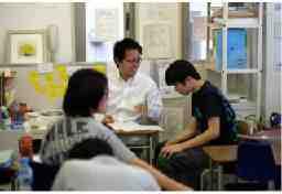 学習塾プログレス 中河原教室