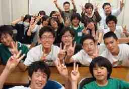 AtoZ進学セミナー 草加柳島教室