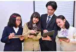 ハイブリッド型個別指導塾『のびマス』 松本教室
