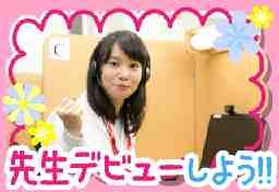 やる気スイッチのスクールIE ネット個別 京大前GAIAセンター