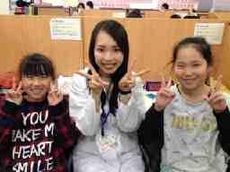 個個塾 御蔵山教室