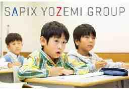 SAPIX YOZEMI GROUP 進学教室SAPIX小学部 茅ヶ崎校