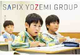 SAPIX YOZEMI GROUP 進学教室SAPIX小学部 上本町校