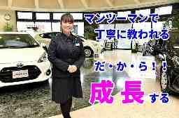 株式会社ジャスト・ワン(紹介元)