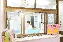 大阪自彊館診療所
