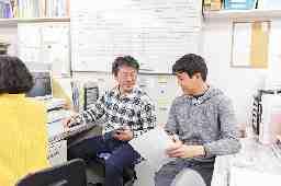 社会福祉法人 大阪自彊館 淡路福祉サービスステーション ベラミ