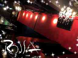 bar Rossa