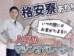 株式会社 J's Factory.福島支店 プロダクト事業部