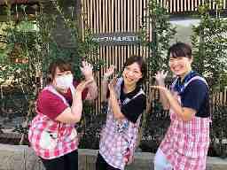 株式会社リビングプラットフォームケア ライブラリ大森東五丁目