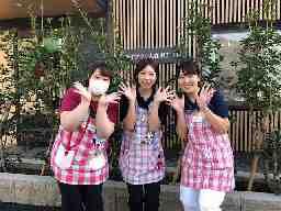 株式会社リビングプラットフォームケア ライブラリ大森東五丁目(GH)