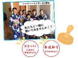 株式会社シルバーハイツ札幌 シルバーハイツ羊ヶ丘3番館