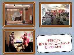 株式会社シルバーハイツ札幌 シルバーハイツ羊ヶ丘1・2番館