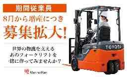 株式会社豊田自動織機