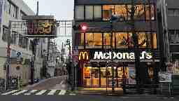マクドナルド 新高円寺店