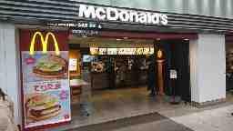マクドナルド JR東京駅店