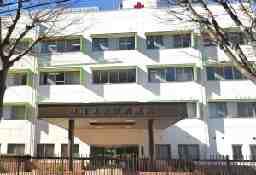 自衛隊横須賀病院